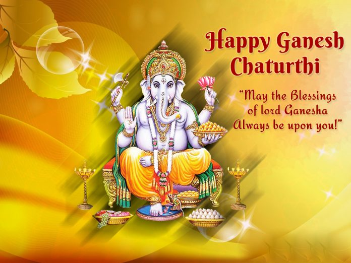 May The Blessings Of Lord Ganesha