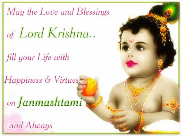 May The Love And Blessings Of Lord Krishna