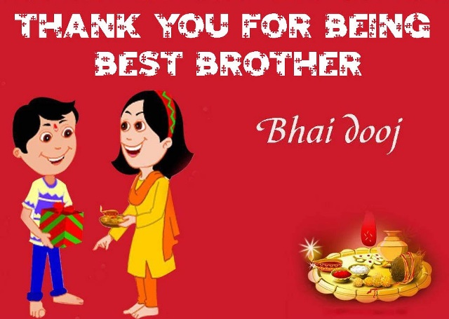 Thank You For Being Best Brother