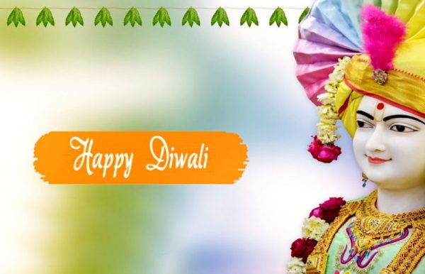 Picture: Image Of Happy Diwali