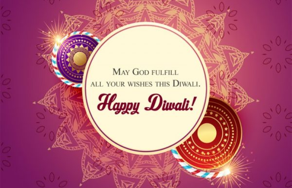 Picture: May God Fulfill All Your Wishes This Diwali