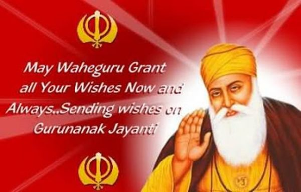May Waheguru Grant All Your Wishes