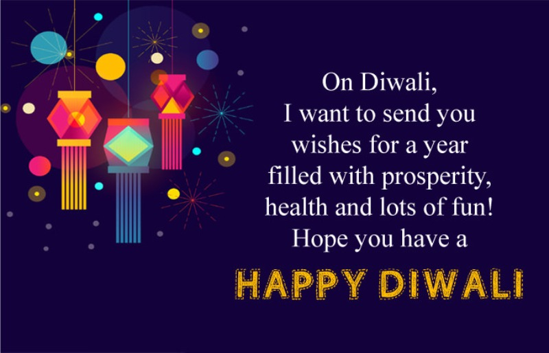 Picture: On Diwali I Want To Send You Wishes For A Year