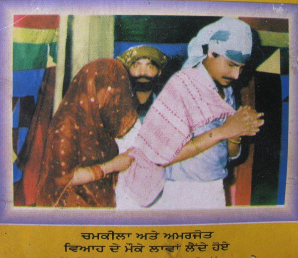 Amar Singh Chamkila And Amarjot During Their Marriage