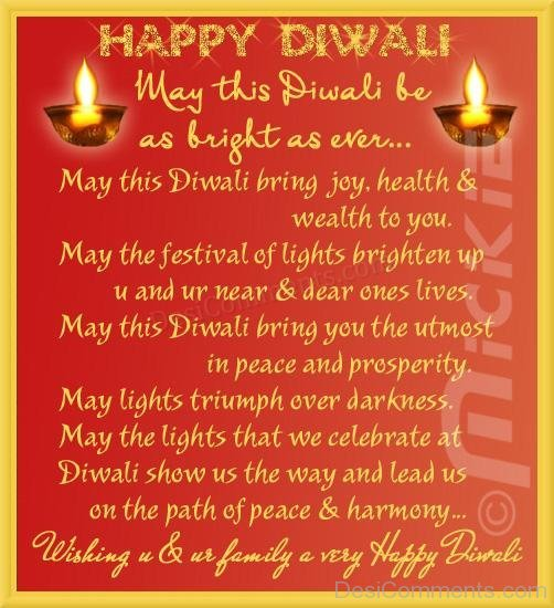Diwali Greeting Card-DC936DC17