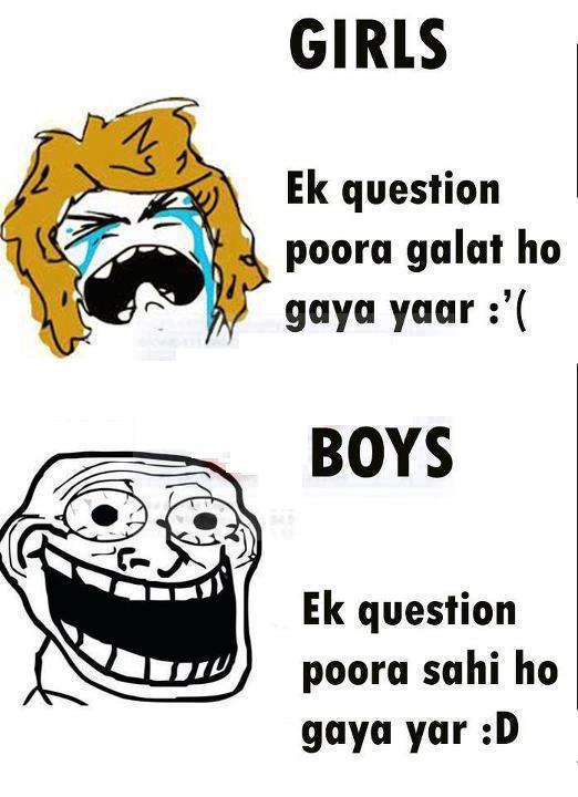 questions for girls in hindi - photo #6