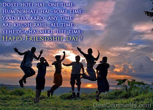 Friendship Day Quote In Hindi