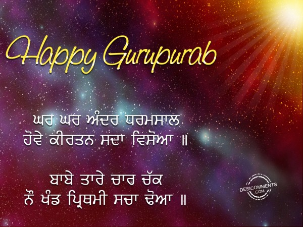 Birthday of Guru nanak dev Ji