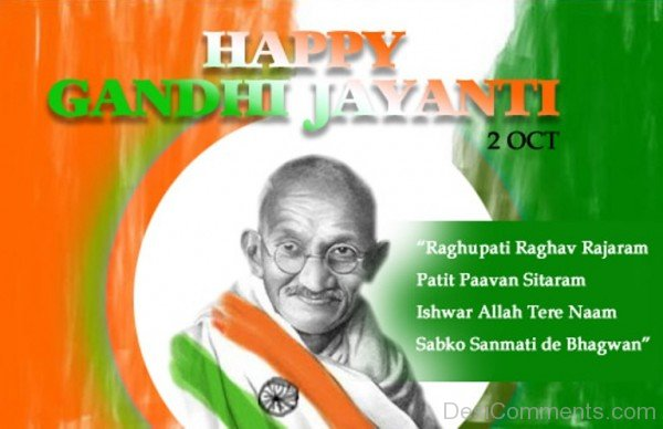 Happy Gandhi Jayanti Quote