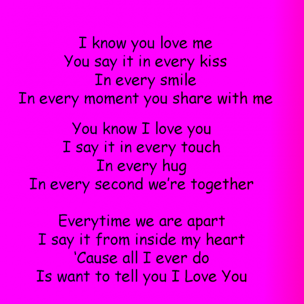 I Know You Love Me- DC 0283