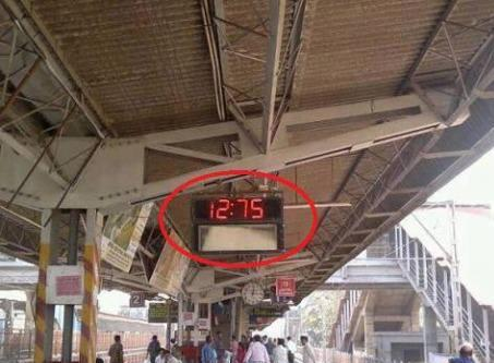 India Bus Stand