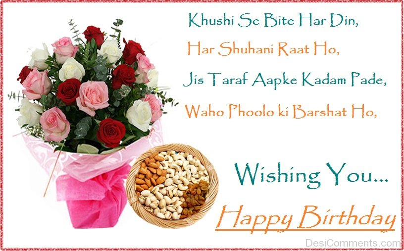 Happy Birthday Wishes English Shayari ~ Birthday wishes in hindi pictures images graphics