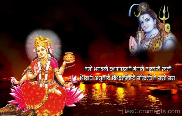Mata Ganga And Lord Shiva