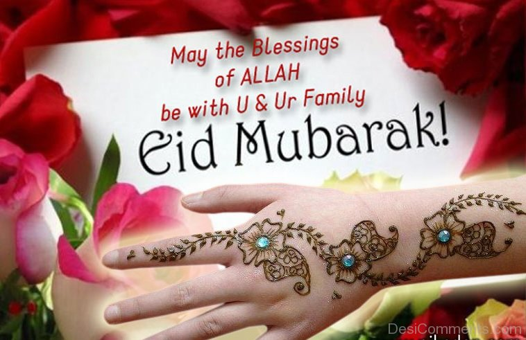 May the blessings of allah be with u and ur family eid mubarak may the blessings of allah be with u and ur family eid mubarak m4hsunfo Image collections