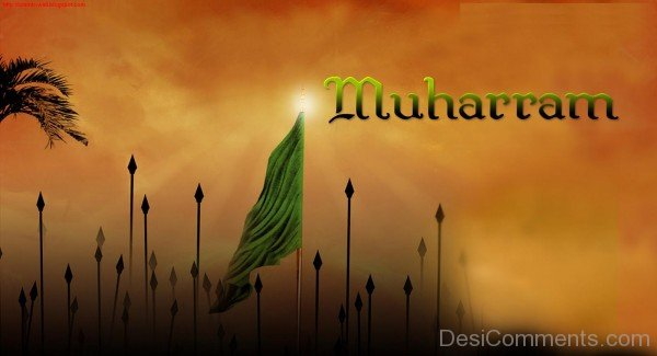 Photo Of Muharram