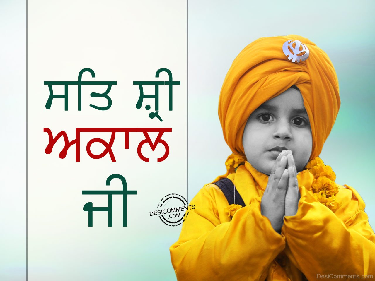 s at sri akal with sikh child - desicomments