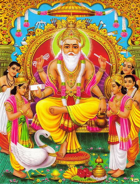 Vishwakarma Day Pictures, Images, Graphics for Facebook, Whatsapp, Pinterest