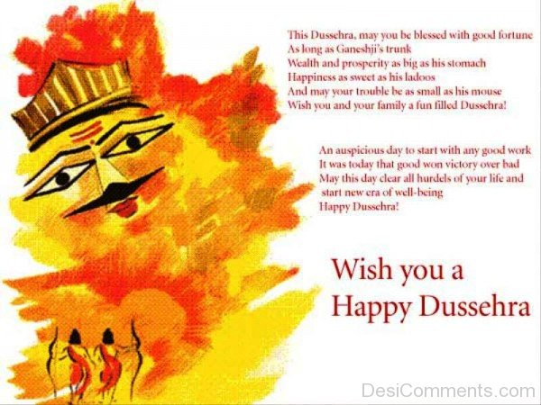 Picture: Wish You A  Happy Dussehra