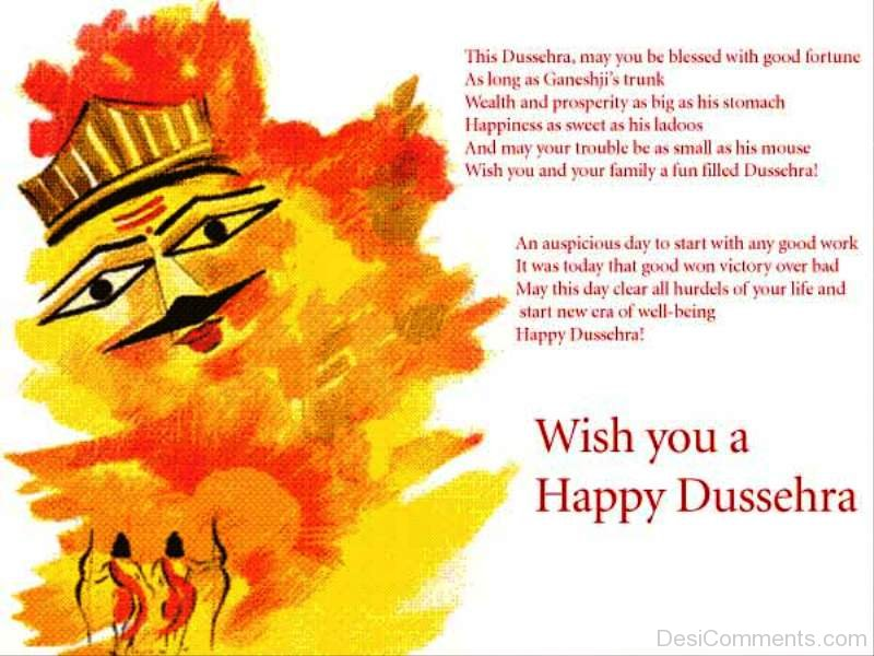 Wish you a happy dussehra desicomments wish you a happy dussehra dc0230 m4hsunfo