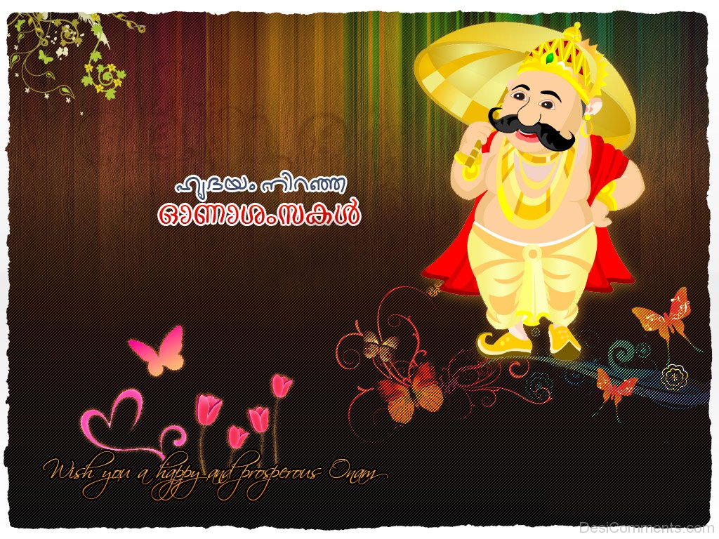 Wish You A Happy And Prosperous Onam Desicomments